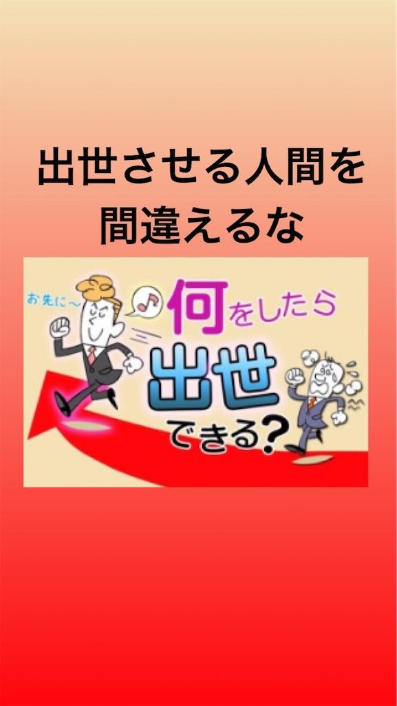 f:id:naoki3244:20190812072721j:image