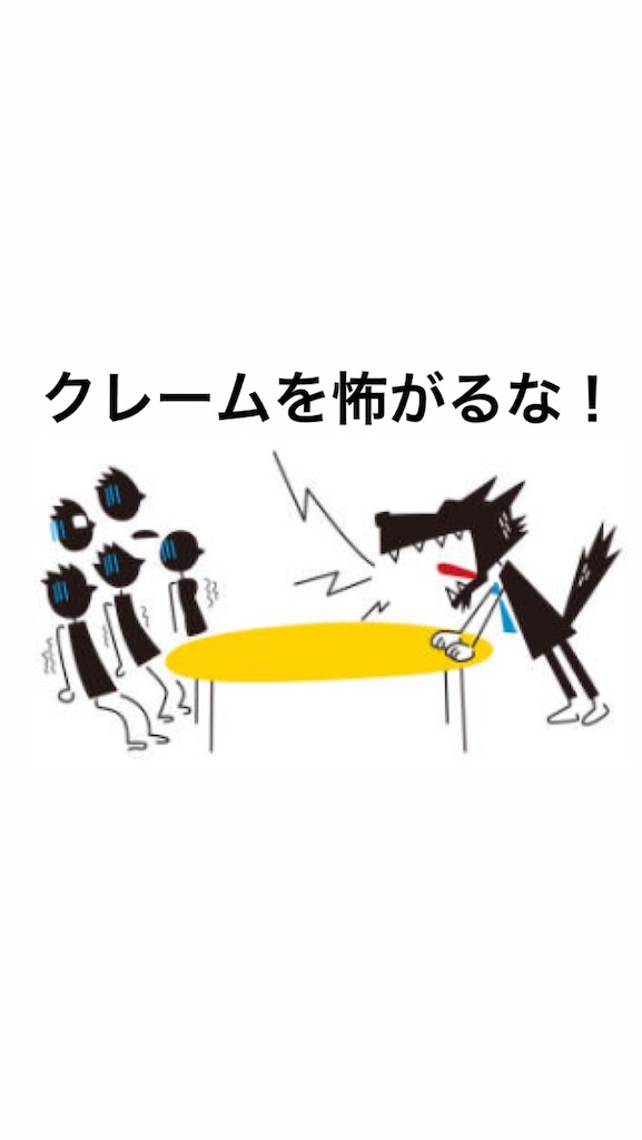 f:id:naoki3244:20190813074249j:image