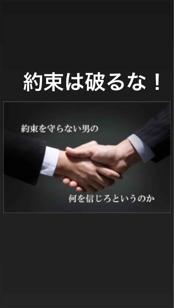 f:id:naoki3244:20190814073344j:image