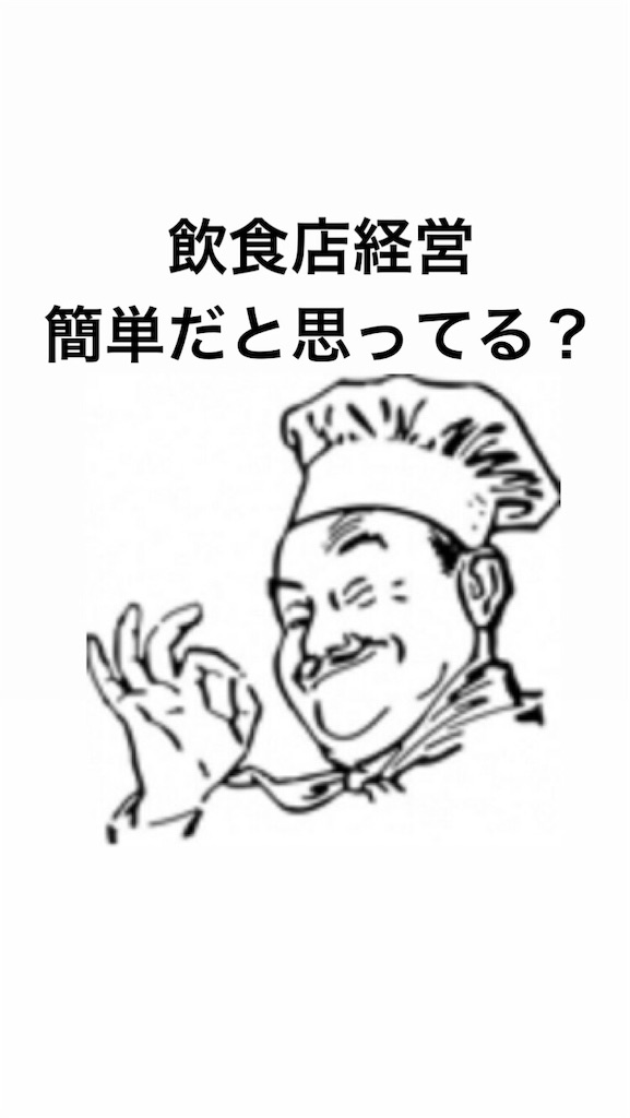 f:id:naoki3244:20190820080220j:image