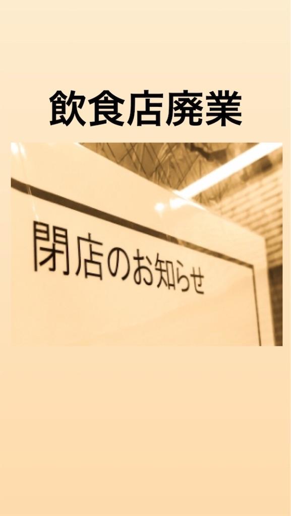 f:id:naoki3244:20190822075146j:image