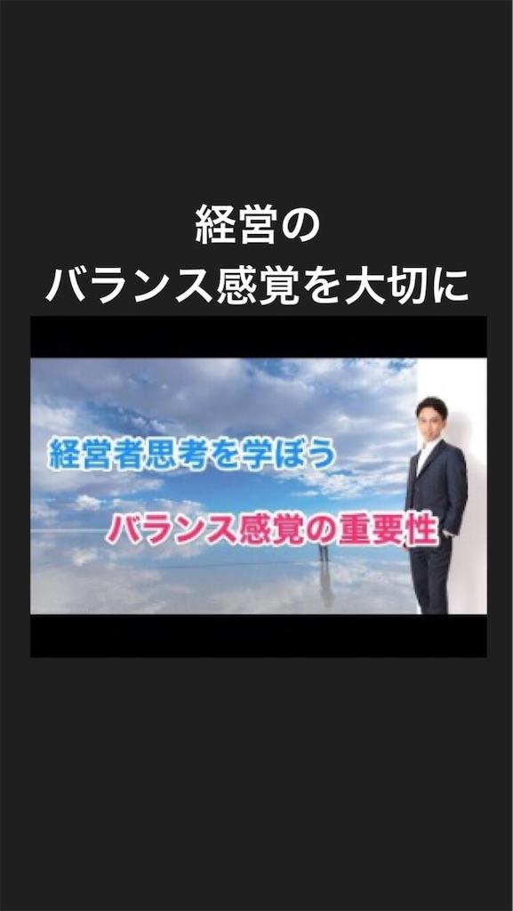 f:id:naoki3244:20190823075215j:image