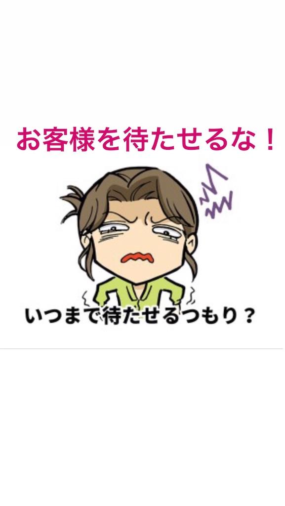 f:id:naoki3244:20190824074923j:image