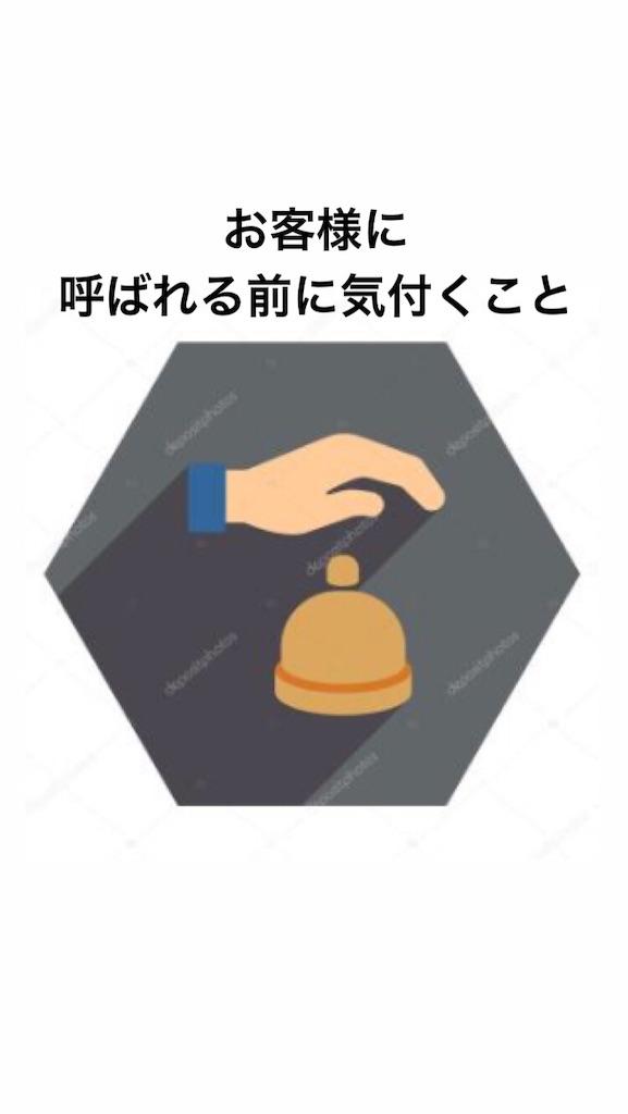 f:id:naoki3244:20190825074209j:image