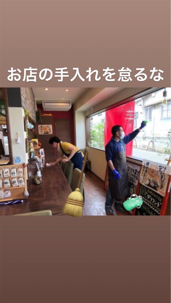 f:id:naoki3244:20190829081121j:image