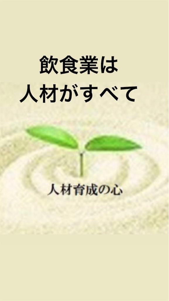 f:id:naoki3244:20190908081937j:image
