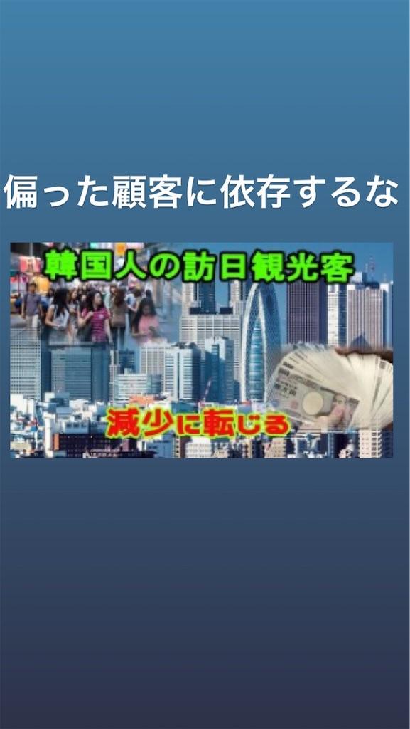 f:id:naoki3244:20190913090056j:image