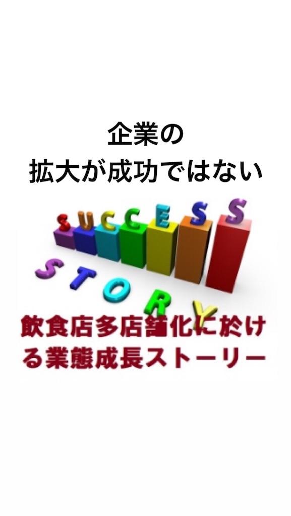 f:id:naoki3244:20190914074631j:image