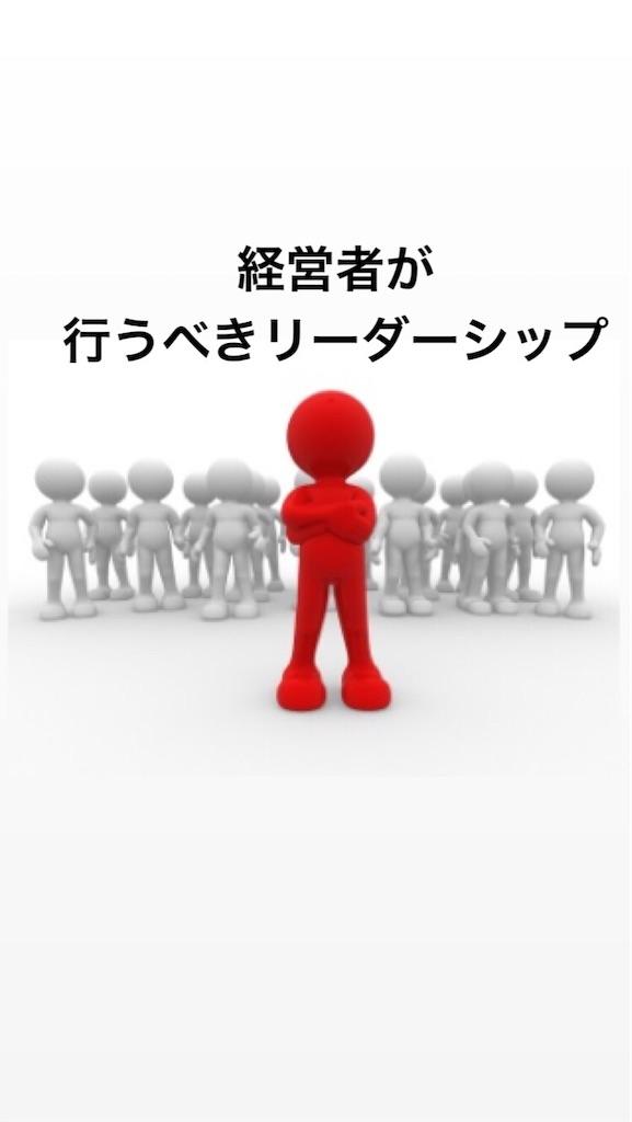 f:id:naoki3244:20190915075007j:image