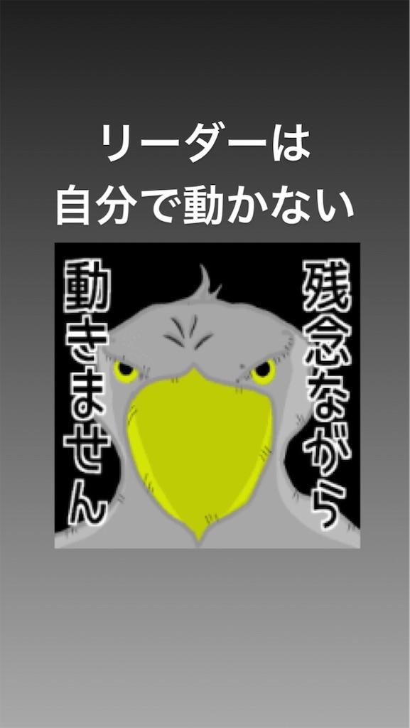f:id:naoki3244:20190918073749j:image