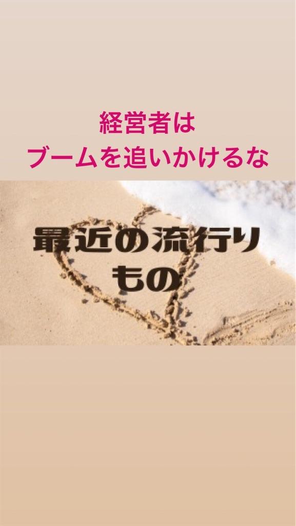 f:id:naoki3244:20190920075045j:image
