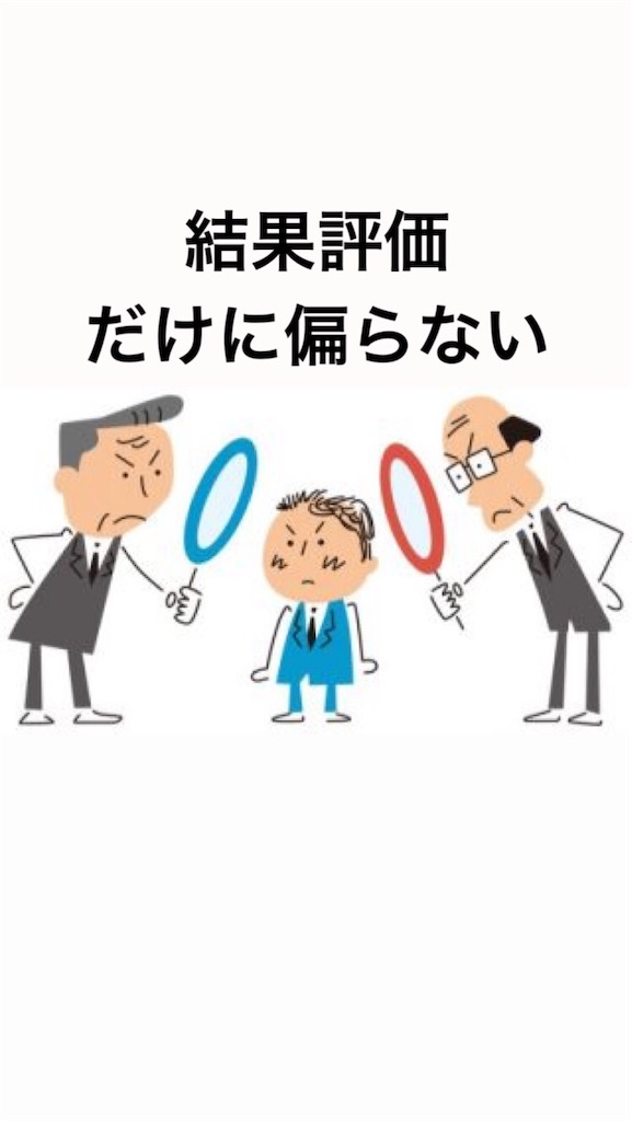 f:id:naoki3244:20190921081541j:image