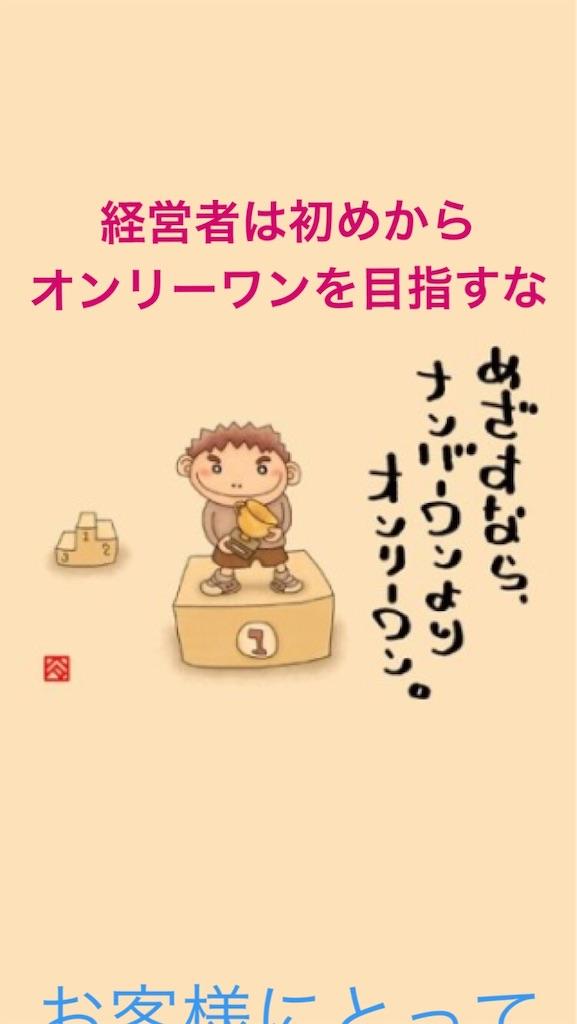 f:id:naoki3244:20190923075434j:image