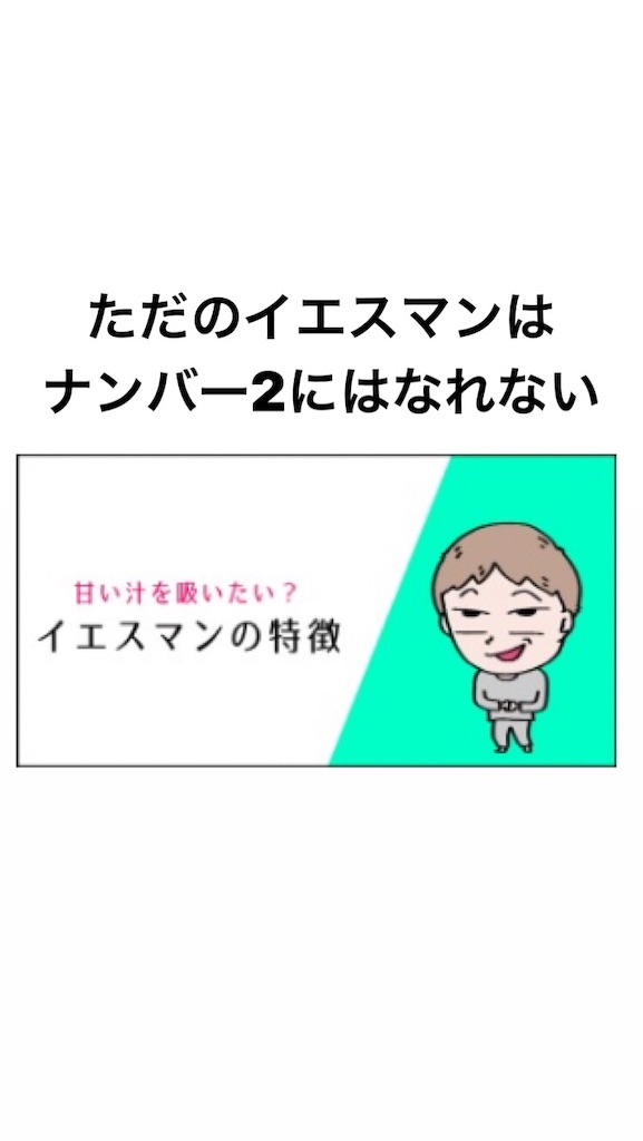 f:id:naoki3244:20190924075029j:image