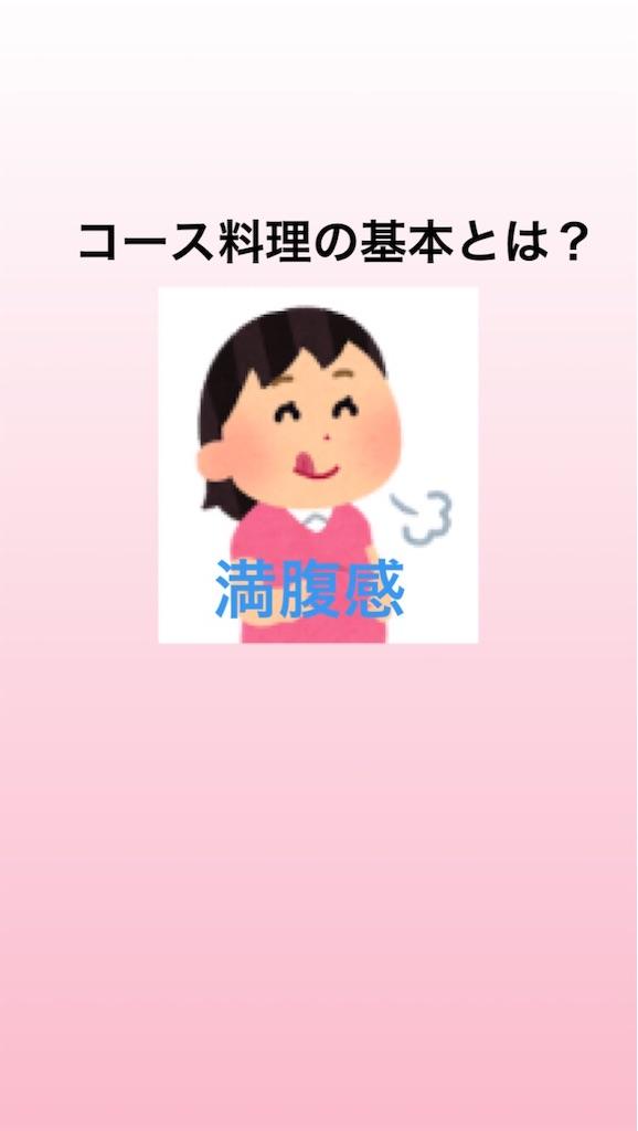 f:id:naoki3244:20190928075932j:image