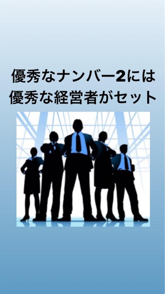 f:id:naoki3244:20190929075839j:image