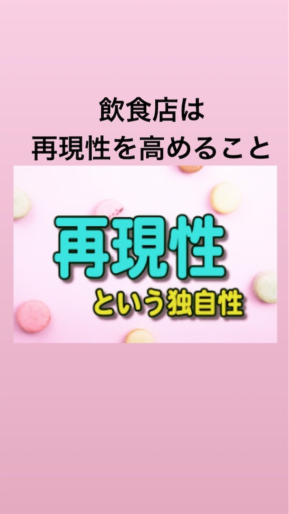 f:id:naoki3244:20190930081007j:image