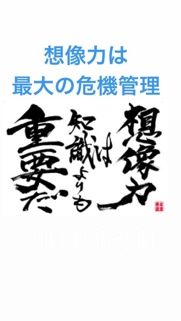 f:id:naoki3244:20191006080511j:image