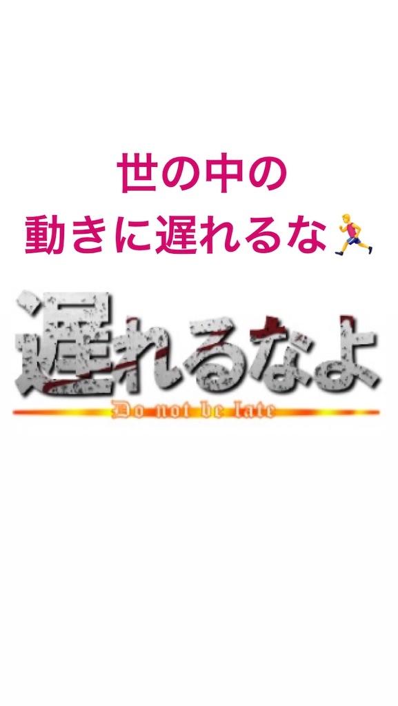 f:id:naoki3244:20191008080752j:image