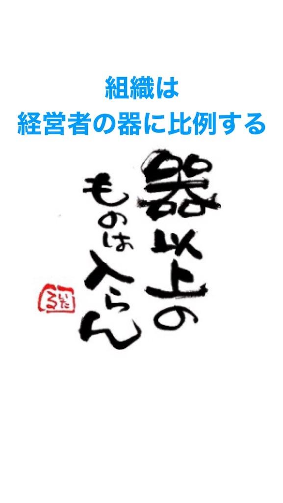 f:id:naoki3244:20191011074454j:image