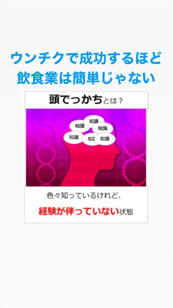 f:id:naoki3244:20191014075857j:image