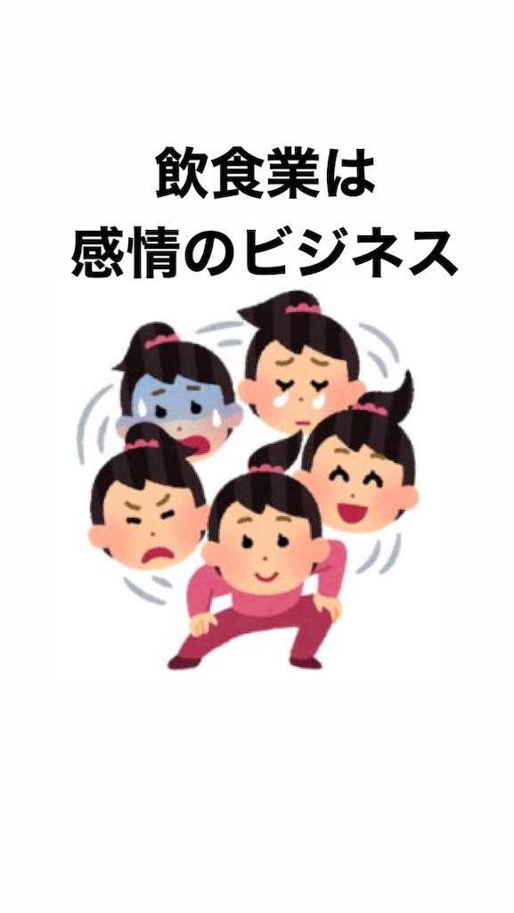 f:id:naoki3244:20191016073904j:image