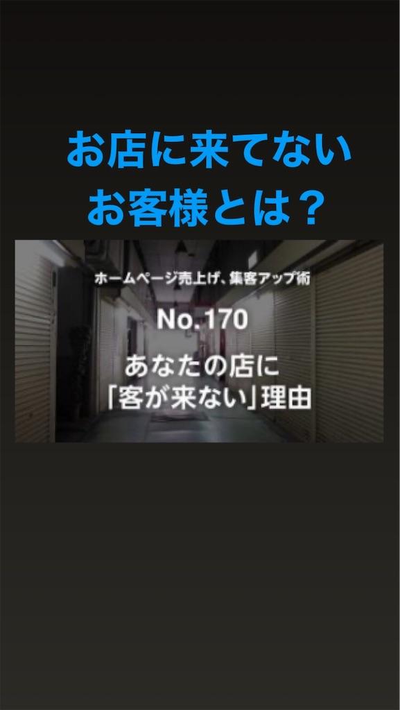 f:id:naoki3244:20191018075335j:image