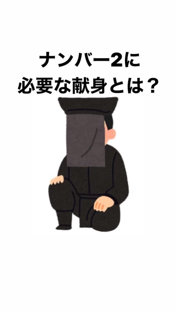 f:id:naoki3244:20191020074452j:image
