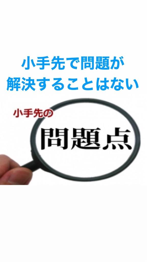 f:id:naoki3244:20191024074754j:image