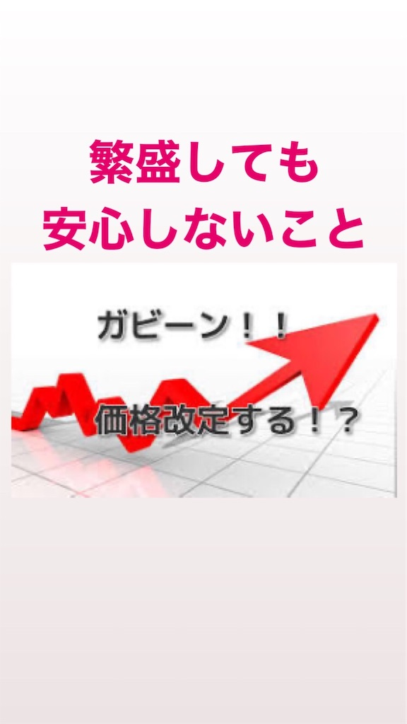 f:id:naoki3244:20191026073818j:image