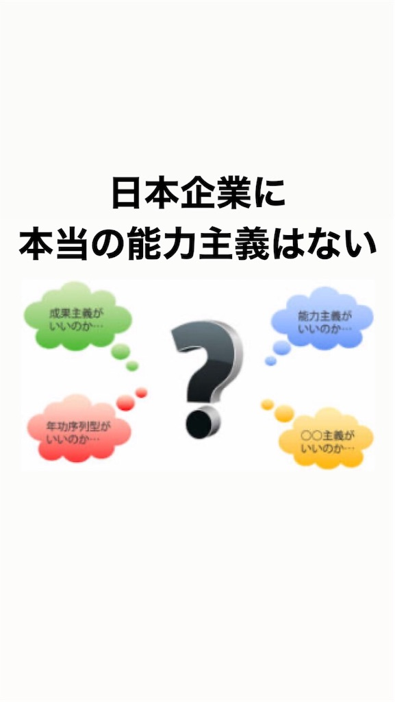 f:id:naoki3244:20191102074856j:image