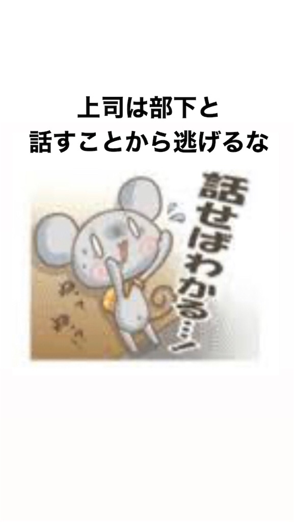f:id:naoki3244:20191105075649j:image