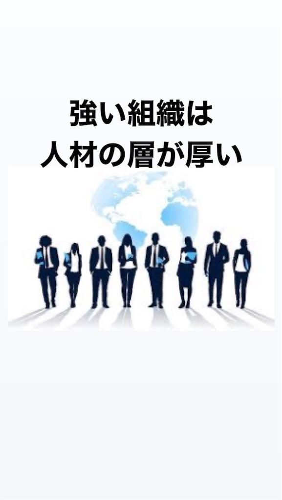 f:id:naoki3244:20191107080744j:image