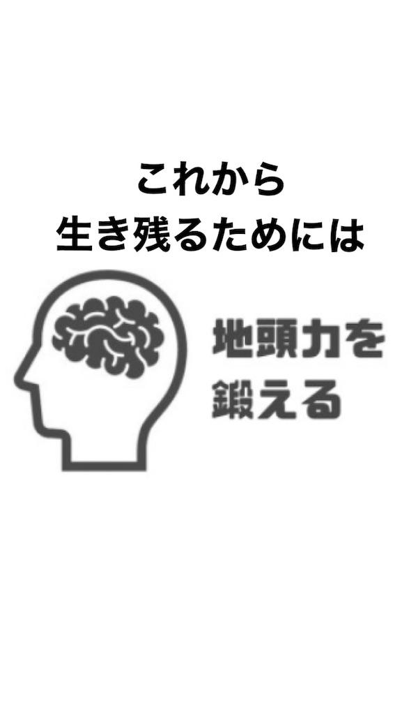 f:id:naoki3244:20191115094021j:image