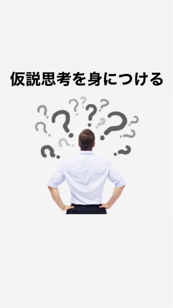 f:id:naoki3244:20191116080328j:image
