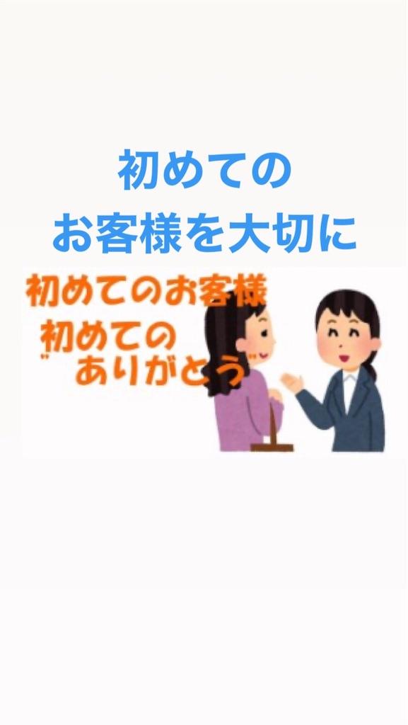 f:id:naoki3244:20191117082812j:image