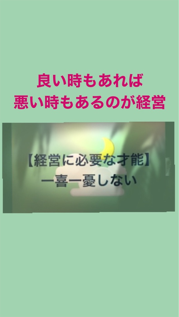 f:id:naoki3244:20191118081229j:image