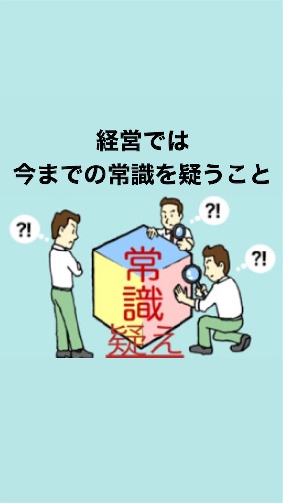 f:id:naoki3244:20191120074210j:image