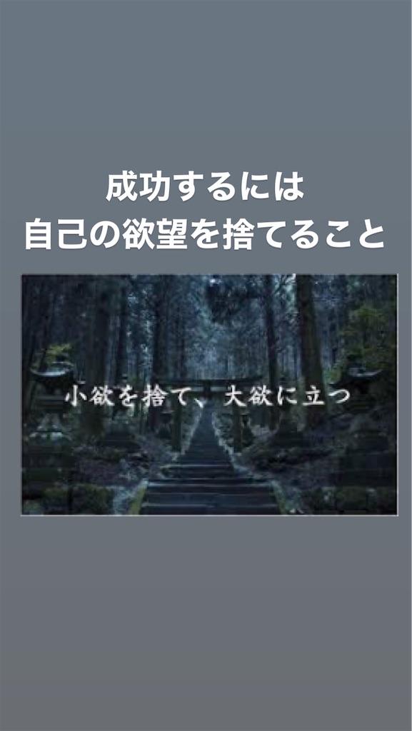 f:id:naoki3244:20191122074507j:image