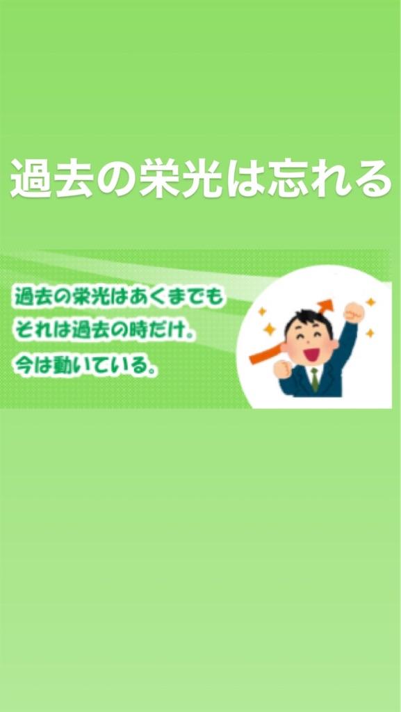 f:id:naoki3244:20191126075743j:image