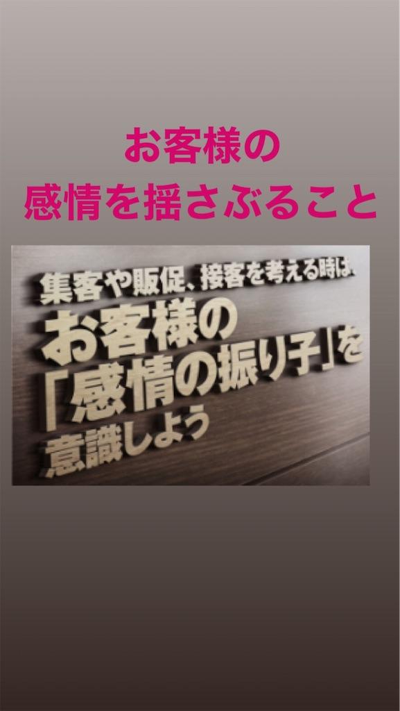 f:id:naoki3244:20191202075921j:image