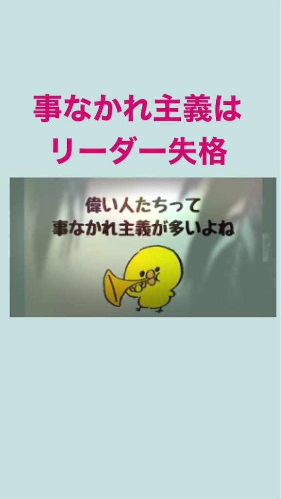 f:id:naoki3244:20191203074900j:image