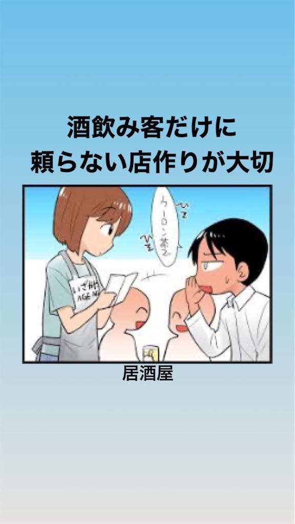 f:id:naoki3244:20191204082807j:image