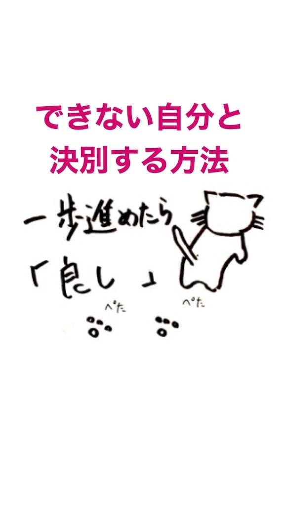 f:id:naoki3244:20191208072846j:image
