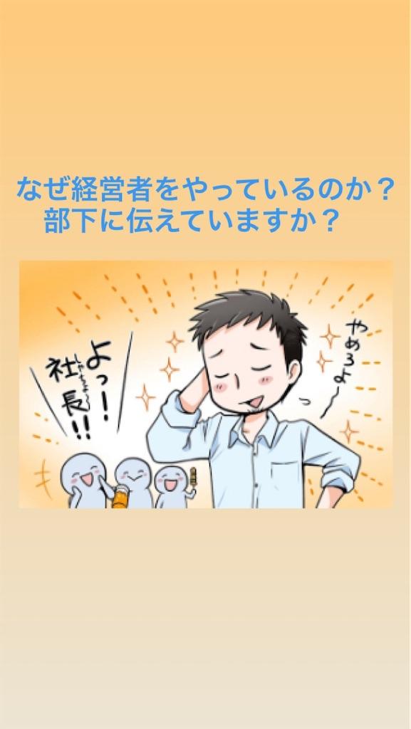 f:id:naoki3244:20191211073411j:image