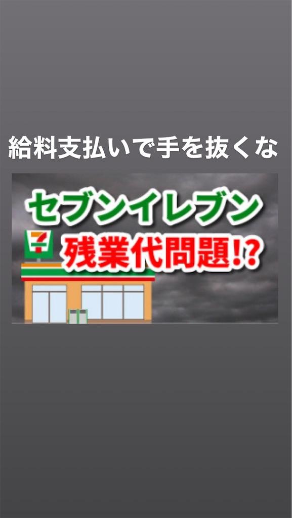 f:id:naoki3244:20191213074348j:image