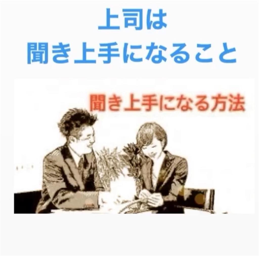 f:id:naoki3244:20191214080250j:image