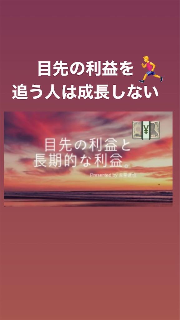 f:id:naoki3244:20191218073907j:image