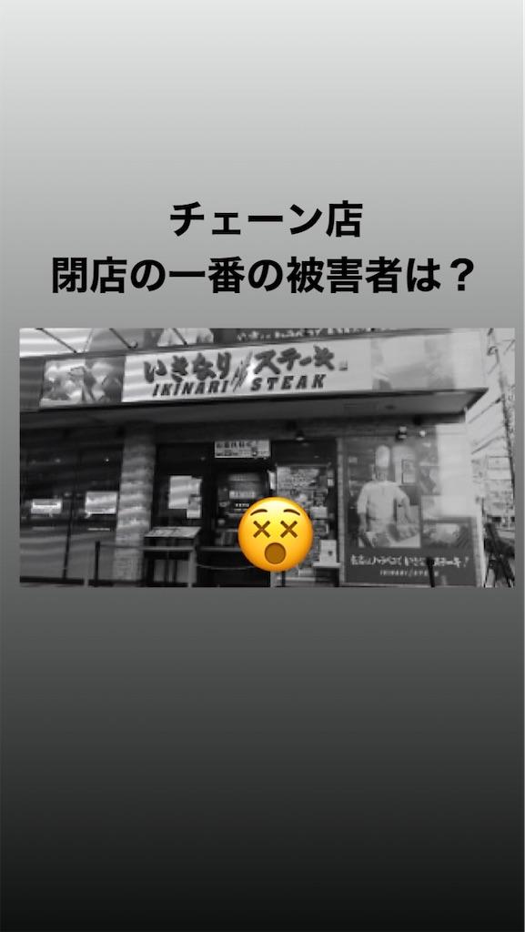 f:id:naoki3244:20191224073850j:image