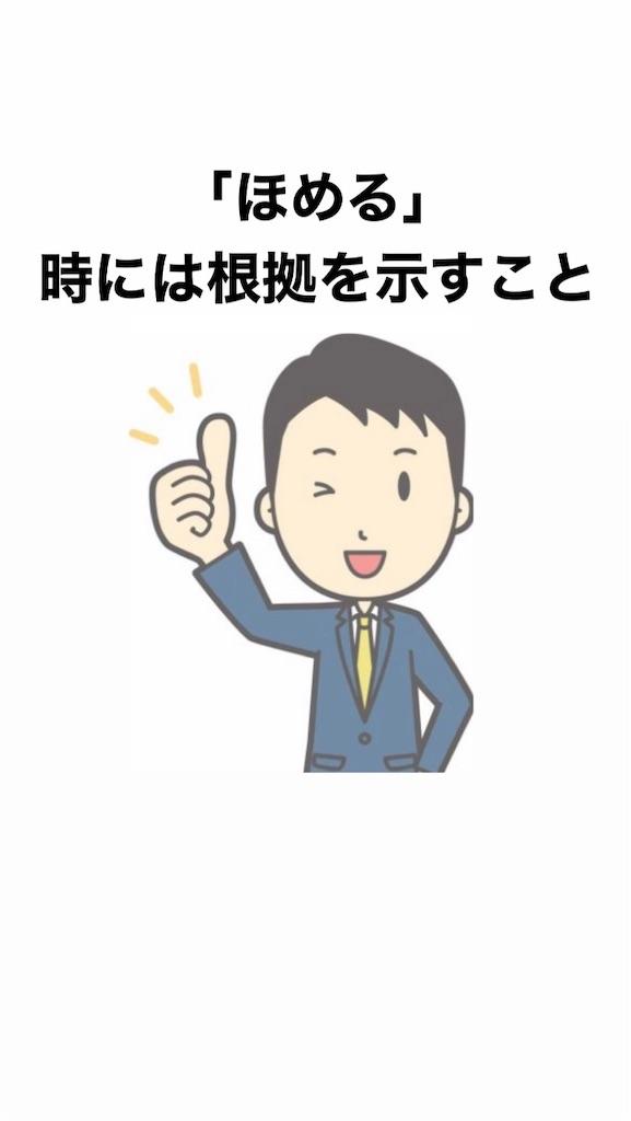 f:id:naoki3244:20191225074630j:image